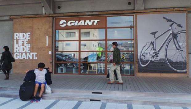 Giant-Shop in Onomichi © Reidl