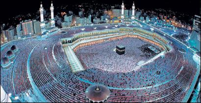 Weltreligion Islam