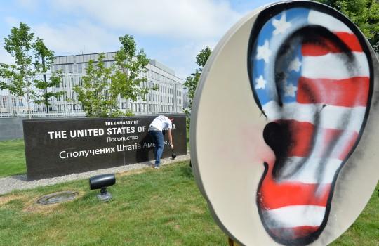 Wer hört mit? Was ist Spionage?/ Getty Images