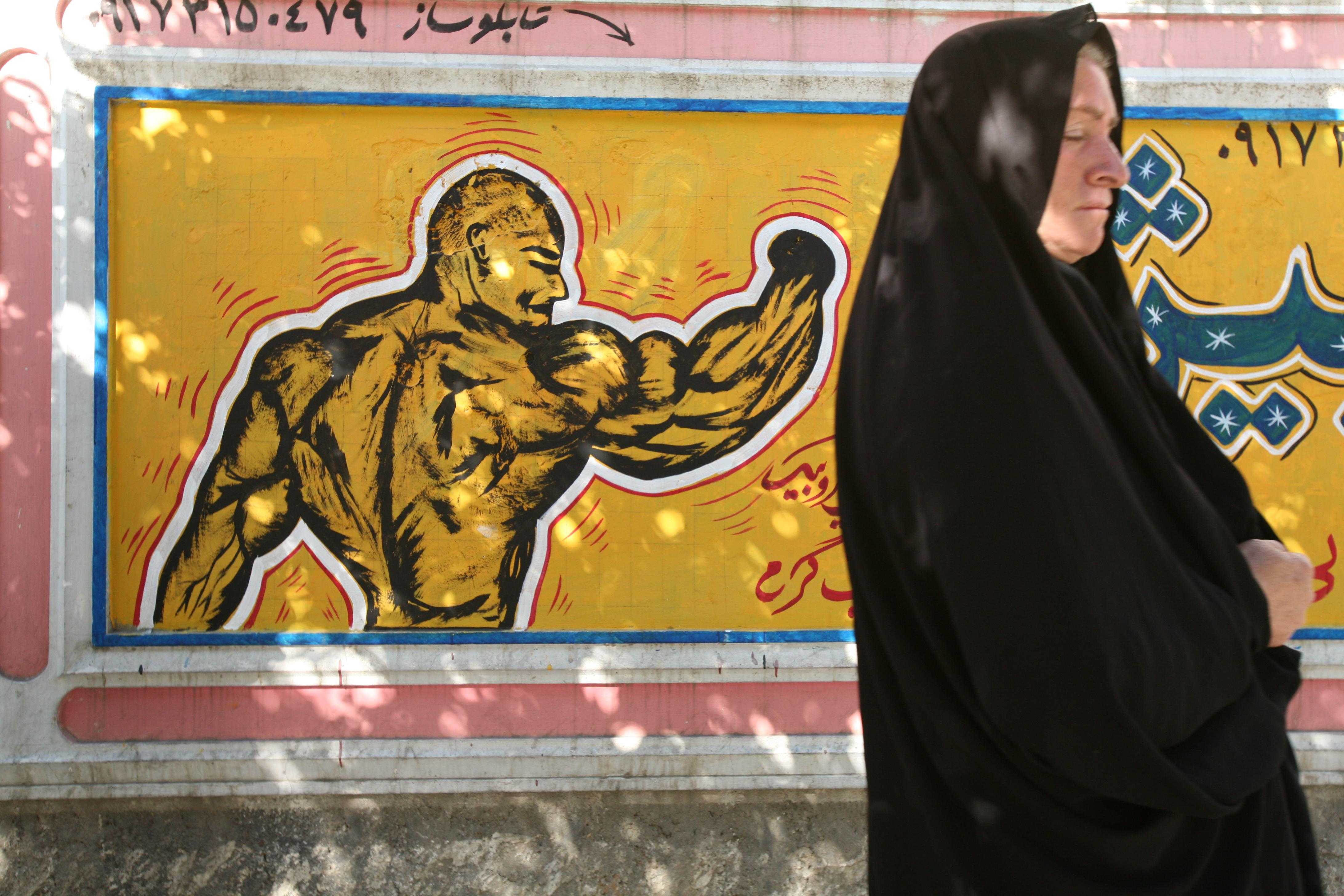 Wars das Iran