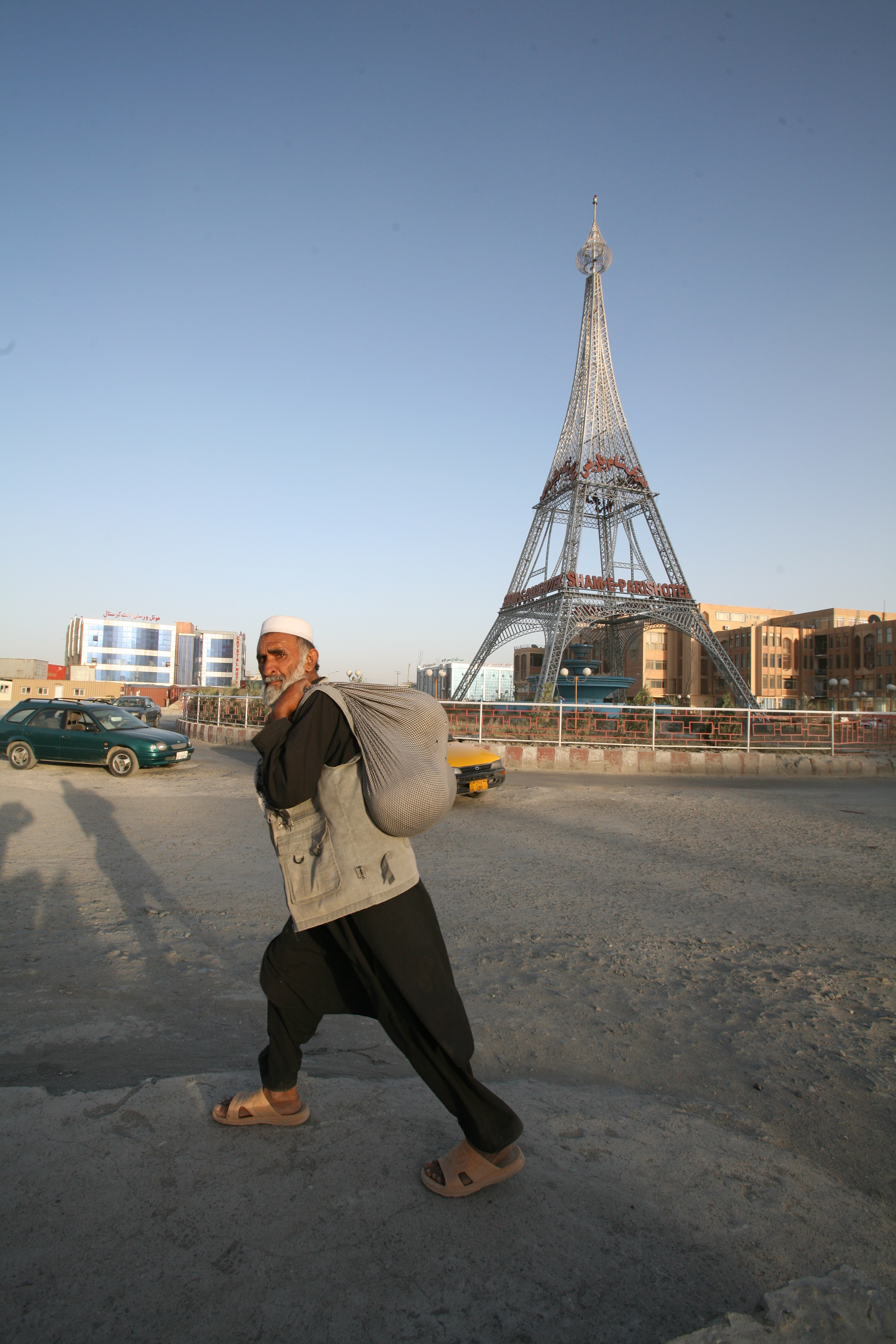 Kabul:Paris1