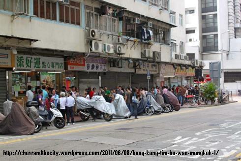 """Wartezeiten vor """"Tim Ho Wan"""" bis zu 3 Stunden möglich"""