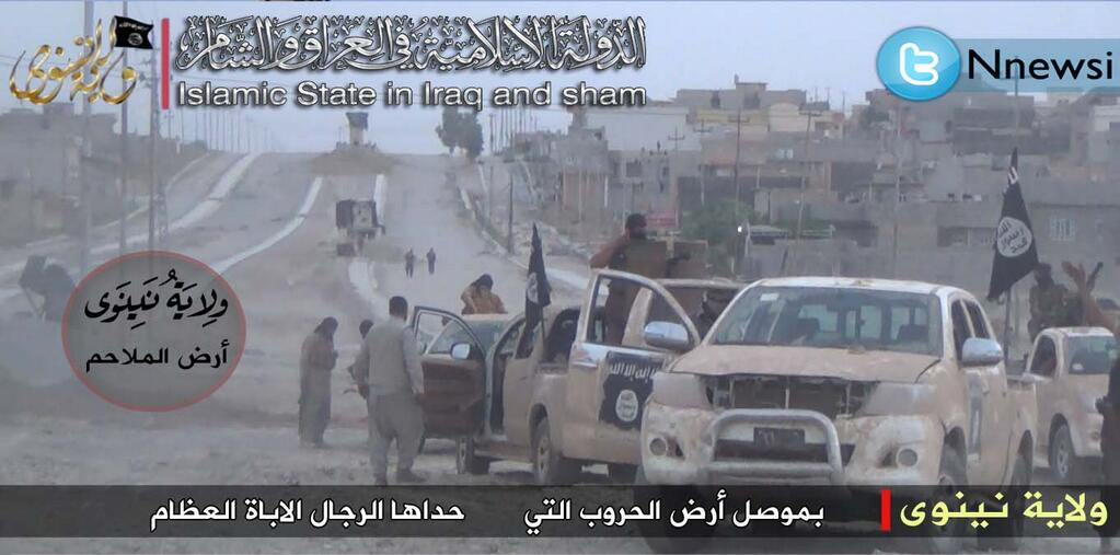 ISIS-Fath