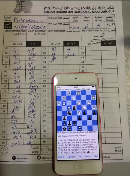 zeit de schach