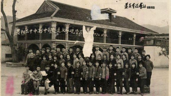 Alltagsleben in Maos China