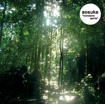 Cover Aosuke